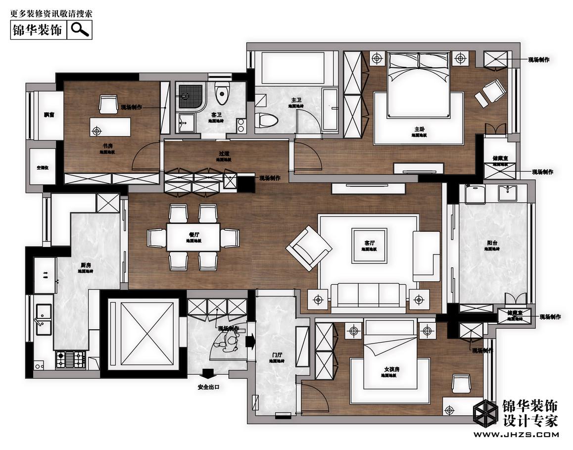 自由空间-保利香槟国际装修-三室两厅-现代简约