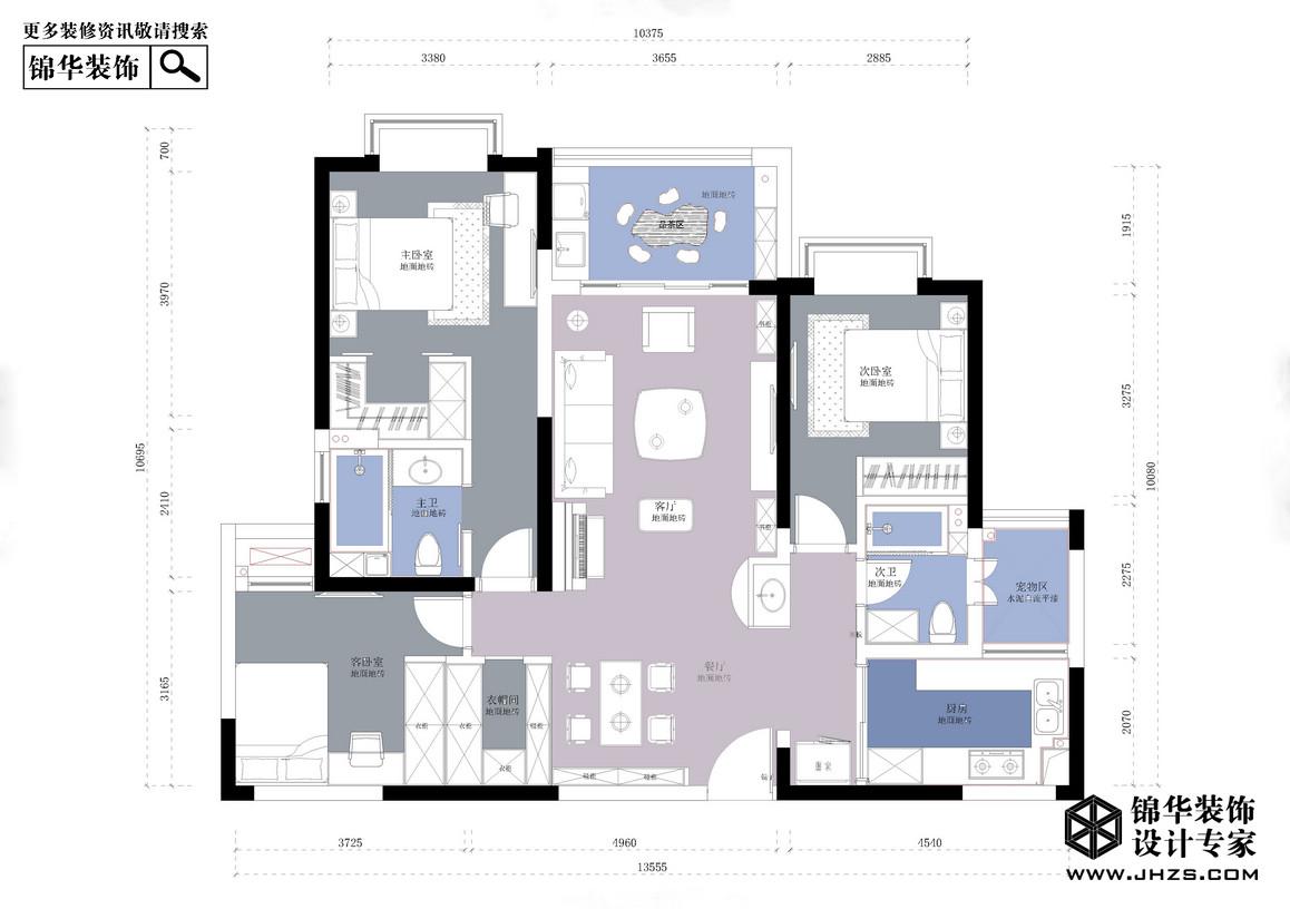 初见-雅居乐滨江国际装修-三室两厅-现代简约