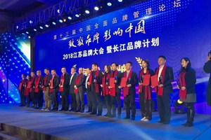 贺新疆时时彩走势图荣获《40年·卓越品牌》!