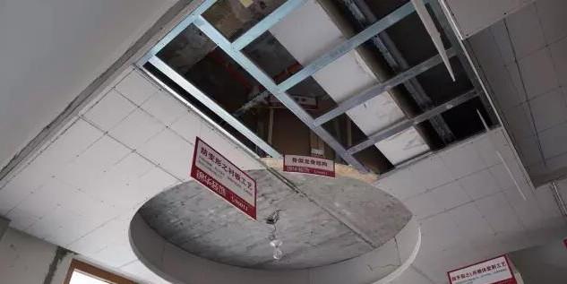 异形吊顶做法的步骤是什么?