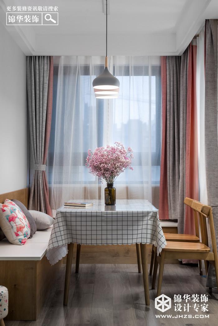 花花世界-洺悦府装修-两室一厅-北欧