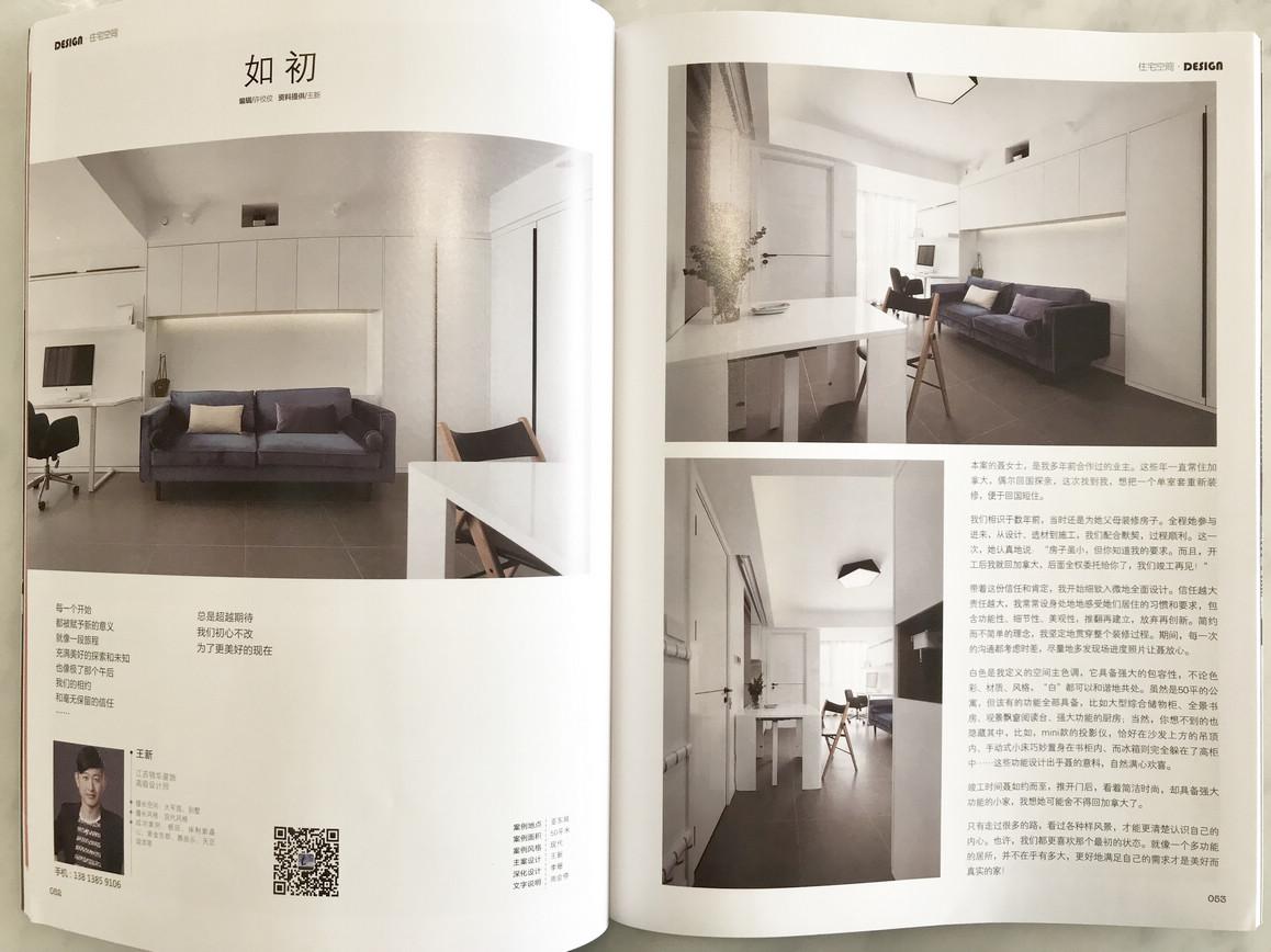 现代简约-亚东城-小户型-50平米装修-小户型-现代简约