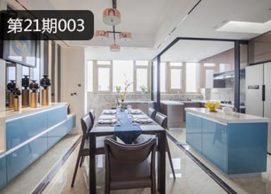 堂杰支招-为你详解本案厨房、餐厅设计