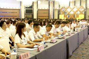 南京大区上半年总结暨下半年规划大会圆满召开!
