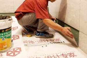 【锦华装修小课堂】正确的瓷砖铺贴方法,让墙不再空鼓。