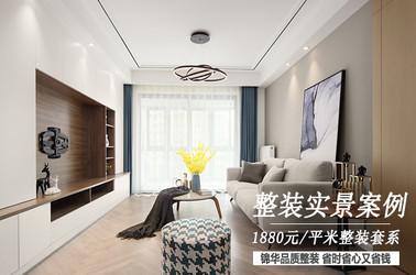 江山汇悦山府-92平米-两室两厅-现代简约