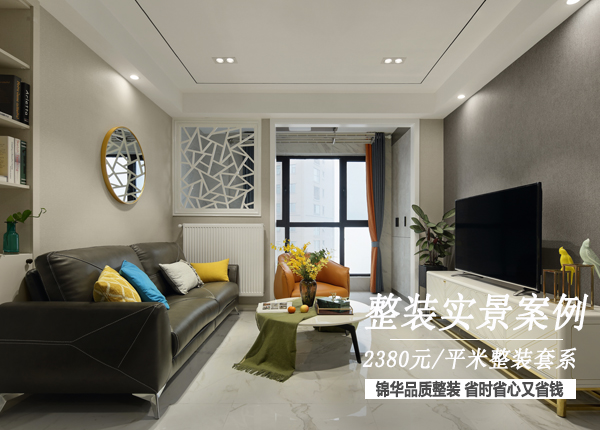 现代简约-金陵湾-两室两厅-98平米