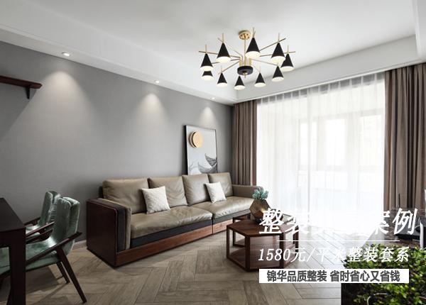 混搭-中电颐和府邸-三室两厅-140平米