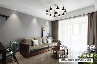 混搭-中電頤和府邸-三室兩廳-140平米