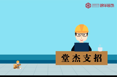 【锦华ope体育专业小课堂】瓷砖应该怎么选,选择瓷砖的注意事项