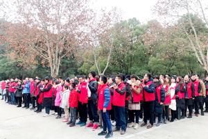 登高致遠,錦華裝飾南京大區開啟2020新篇章!