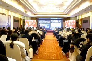 錦華裝飾2020年度供應鏈招商大會,圓滿召開!