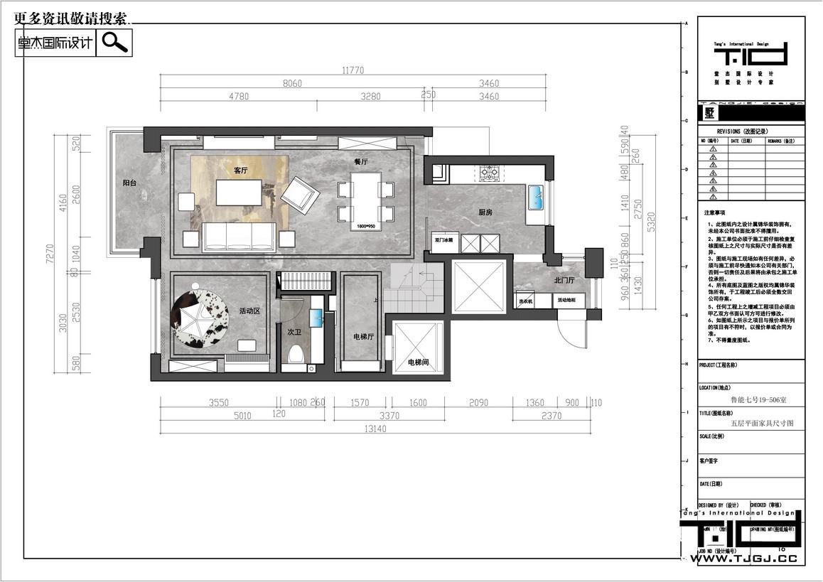 简约轻奢-鲁能七号-六叠上跃-168平米装修-别墅-现代简约