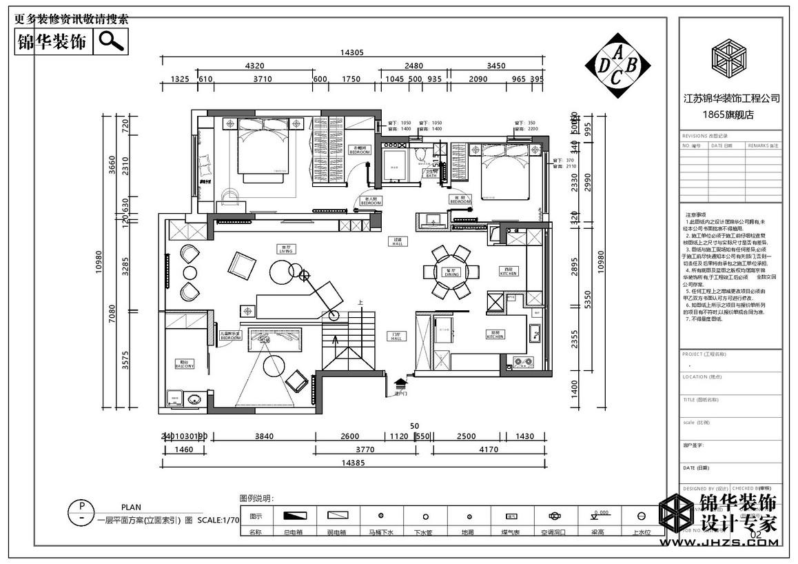 現代簡約-金城1號-頂躍-220㎡裝修-躍層復式-現代簡約