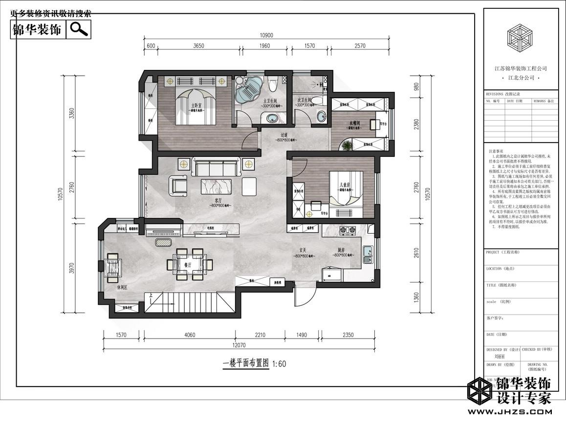 混搭轻奢-香山郡-三室两厅-129㎡装修-三室两厅-混搭