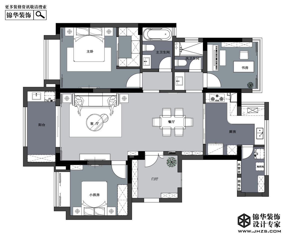 簡歐-金陵銘著-三室兩廳-130㎡裝修-三室兩廳-簡歐