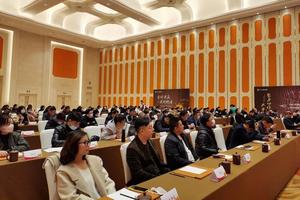 锦华装饰供应链总结暨2021年度规划大会,圆满召开!