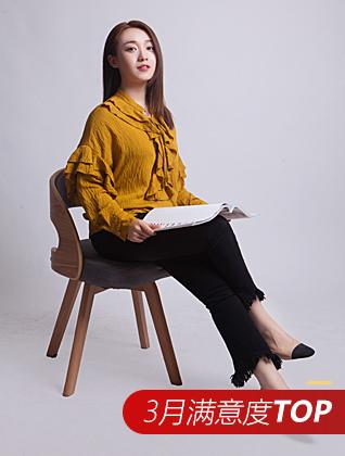 錦華裝飾設計師-王思琪