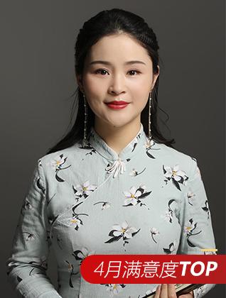 锦华装饰设计师-汪盼盼
