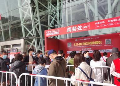 人间四月天,南京家装博览会,完美收官!