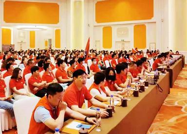 南京大区1-5月总结暨年中冲刺动员大会,圆满落幕!