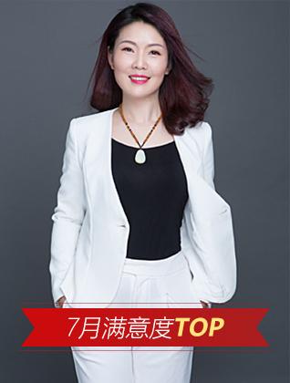 錦華裝飾設計師-張紅麗