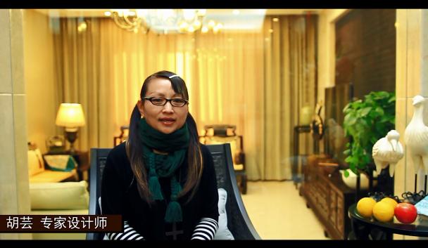 【荷韵清怡——新中式】视频样板房