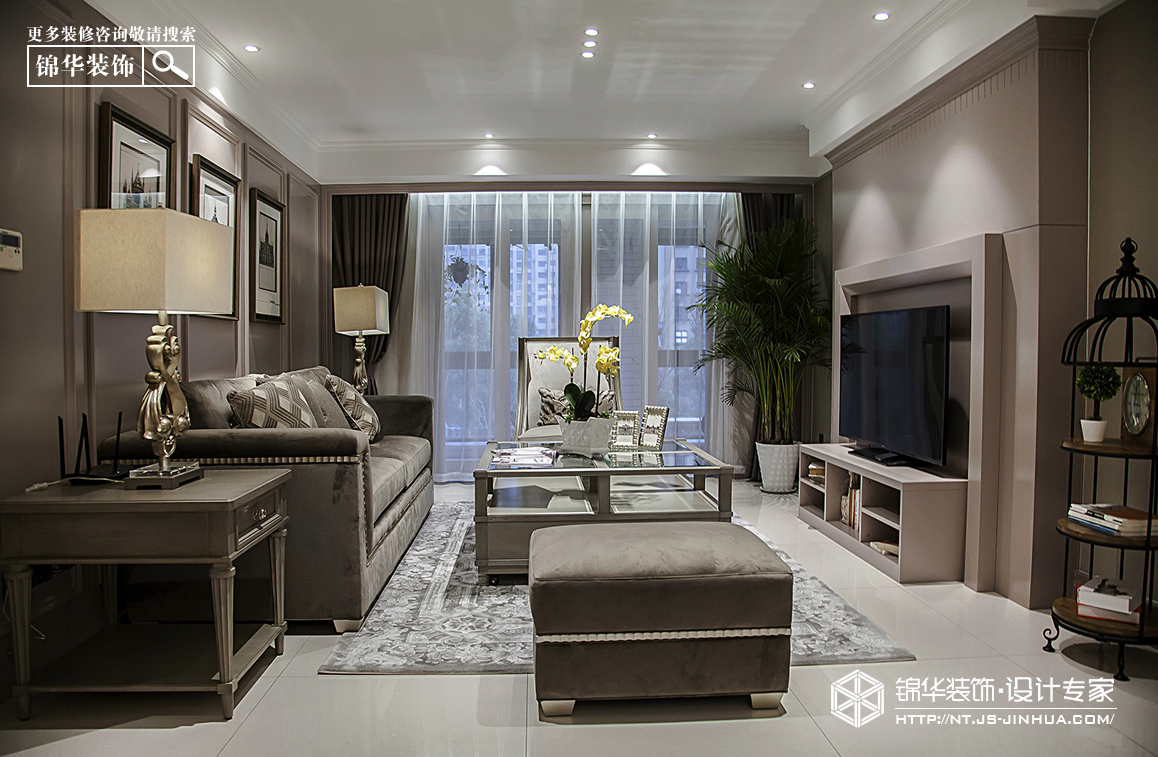 华强城135平现代美式风格实景图