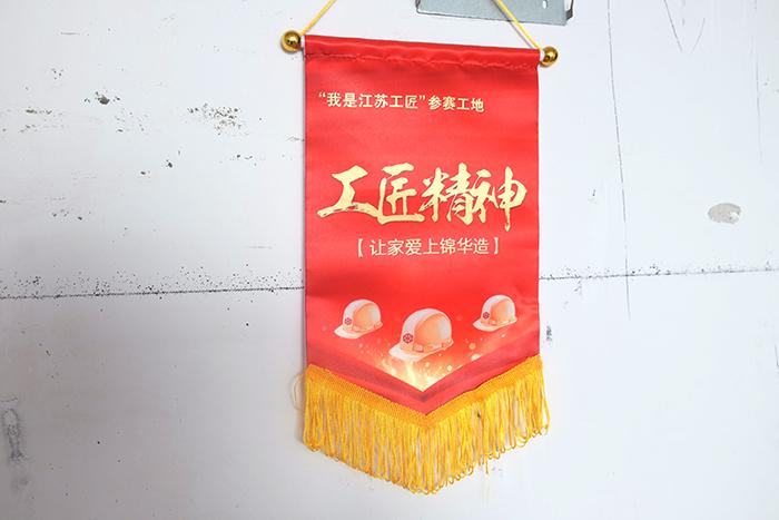 锦华南通[我是江苏工匠]技术比拼开始啦!