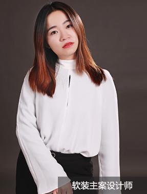 锦华装饰设计师-龚奕卿