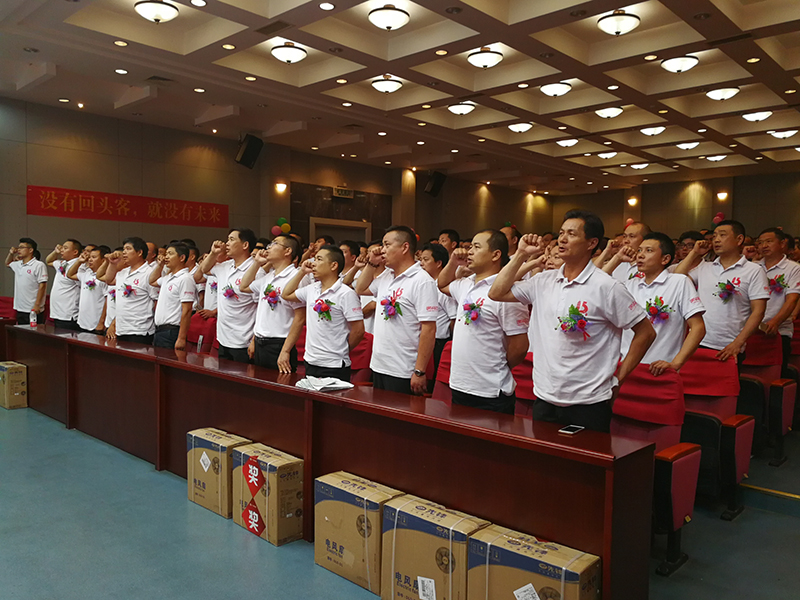 锦华南通2017年第二季度工人大会圆满成功