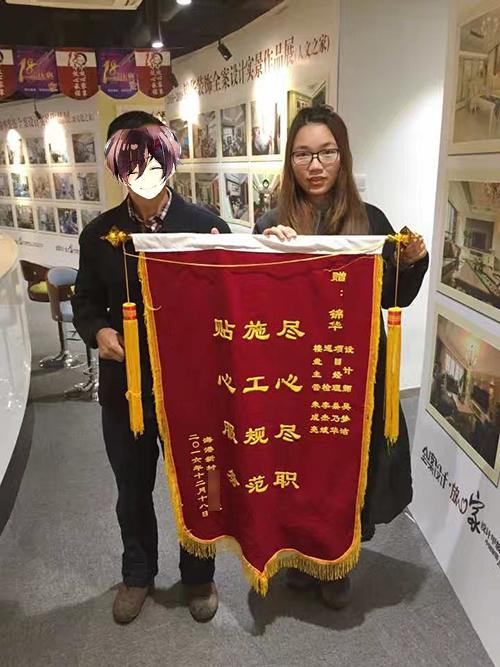 锦华装饰口碑力量——来自《海港新村》业主的锦旗、感谢信!