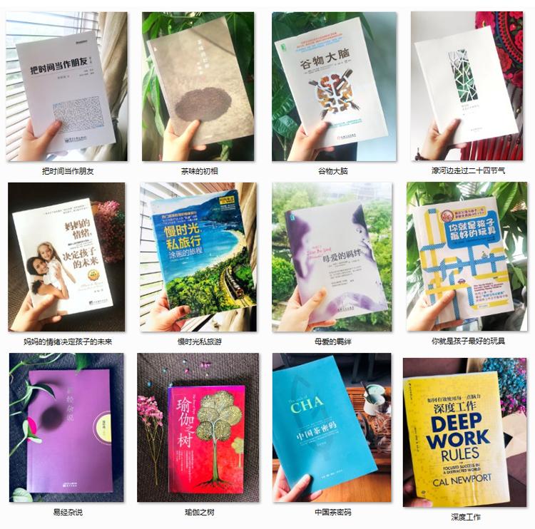 读书影响三代人 |尊敬的锦华装饰老客户,您的书单来了!