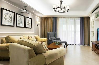 美式风格 世伦名郡 三室两厅 140平米