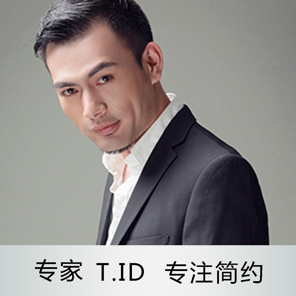 锦华装饰设计师-张斌