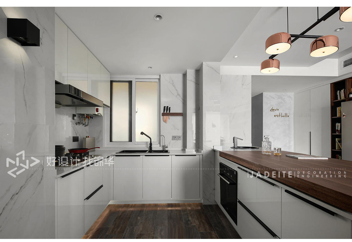 星光域—96平—台式现代风格实景图装修-两室两厅-现代简约
