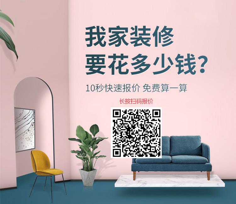 侘寂风格  中港城   三室两厅  170平米装修-三室两厅-日式