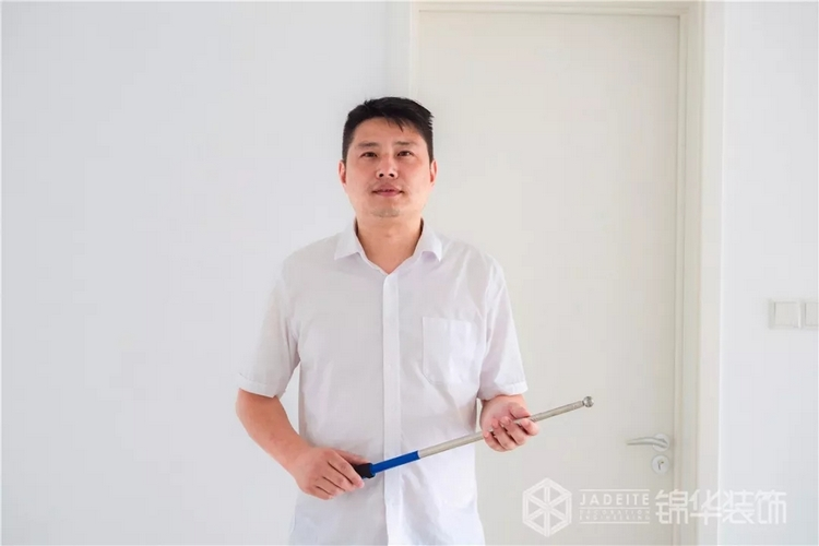 @通城精装修房业主,锦华工程总监带你看验房要点!(10个体验名额开放)