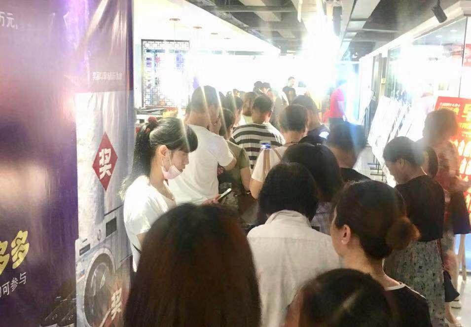 8月24日,锦华装饰全案设计4.0+升级庆典现场报道!