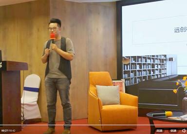 锦华南通【师说】第一期:3位设计师分享设计案例及心得。