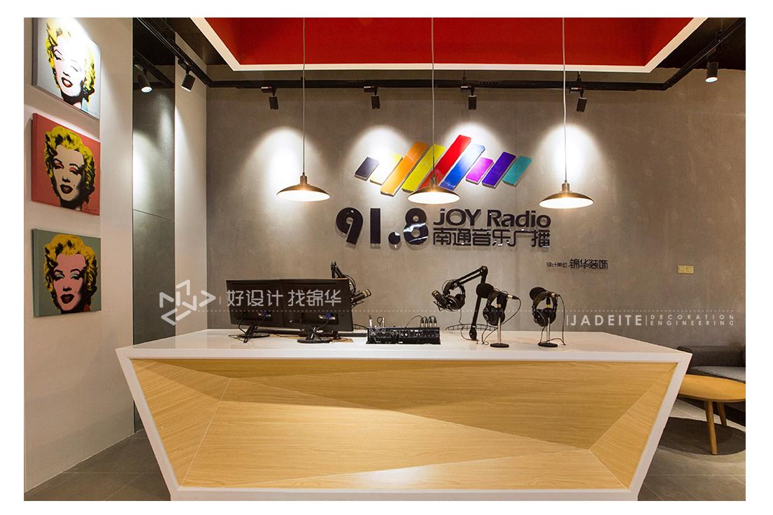 现代简约 南通电视广播台 三室两厅 90平米