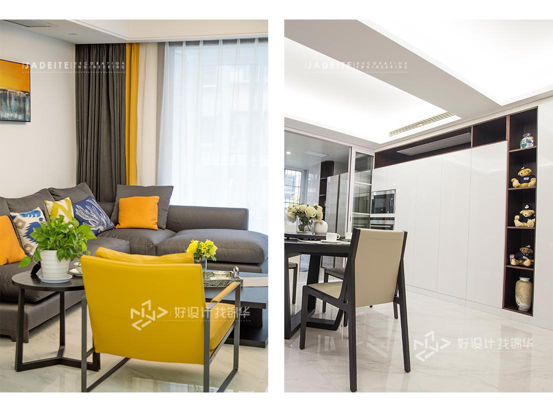 现代简约 新东方花苑 两室一厅 100平米