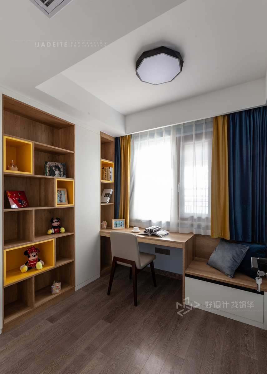 北欧风格 中海碧林湾 三室二厅 97平米