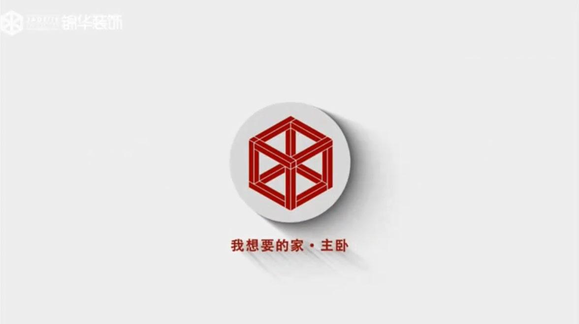 锦华设计实景案例分享-【星光域-125平米-美式轻奢实景】主卧