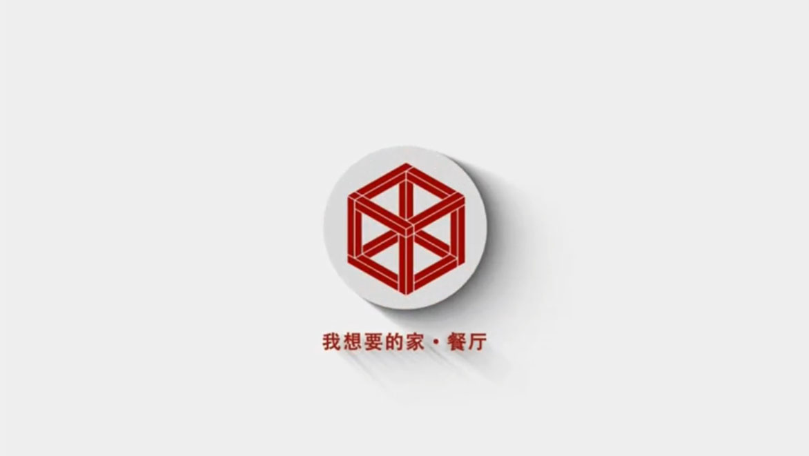 锦华设计实景案例分享-【星光域-125平米-美式轻奢实景】餐厅