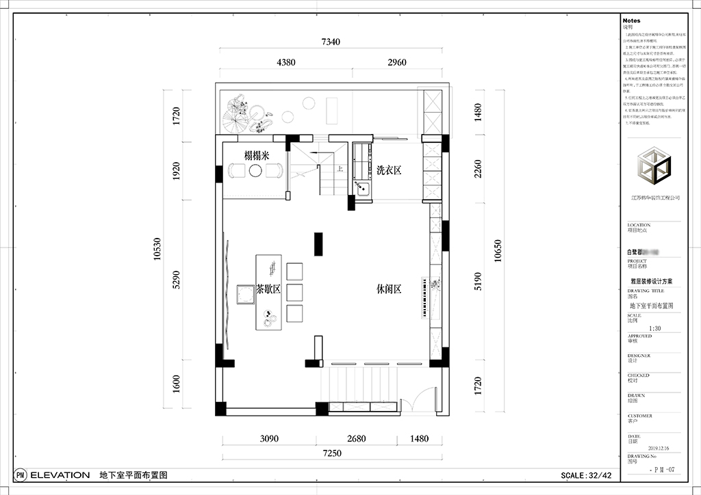 现代中式风格  3室2厅3卫  万科白鹭郡120平米