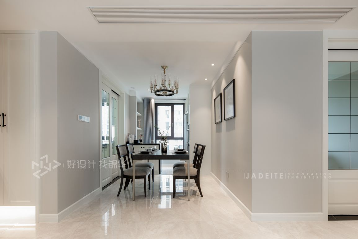 现代美式-御景华庭140平米-四室两厅装修案例装修-四室两厅-简美