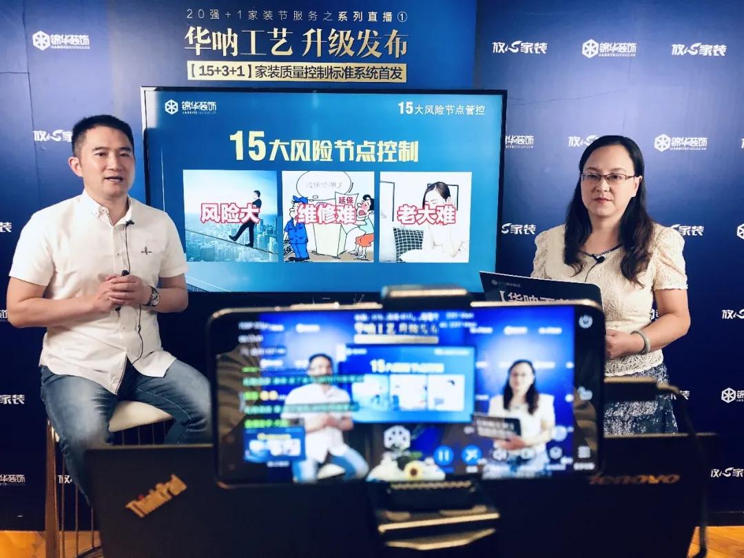 锦华发布|工艺高标准、服务精细化、管理全方位——【华呐工艺】再升级!