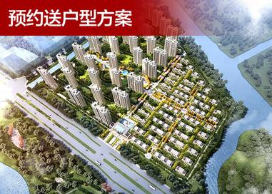 招商新城雍景湾