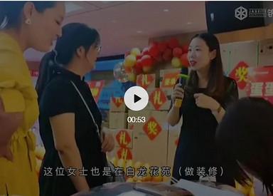 锦华家:听客户如何说?